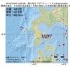 2016年12月22日 12時20分 檜山地方でM2.7の地震