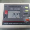 【まとめ】稲穂/籾/玄米の水分量の測定の方法,やり方(水分測定器の使い方,使用方法)