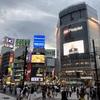 久しぶりにライブハウス・渋谷WWW XにてMOROHA自主企画「私語厳禁」