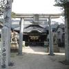 浜の明神社の扁額