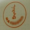 内モンゴルのお土産土産