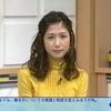 「ニュースチェック11」11月17日(木)放送分の感想