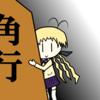 一応塗りまで\(^o^)/オワタ