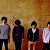 北海道バンド「dry as dust」を聴いて感傷に浸ろう