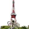 5月30日(木)『芝給水所公園からの東京タワー🗼』です♪