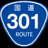 No.141 国道301号