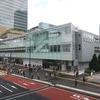 【確定申告】2017年の四谷/新宿管内の申告場所は駅ビルですよ