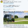 香港デモ2.BBCまとめ記事