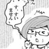 先生きのこ第3話「激闘!体育祭!!」その7