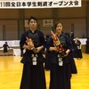 学生剣道オープン戦優勝と準優勝