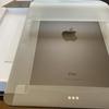 iPad Pro を購入しました。