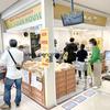 驚愕!常識外れの価格販売、小菅製パン