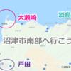 淡島と大瀬崎と戸田を結ぼうと足掻いた沼津巡礼計画(未遂)