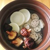 肺と腸を整える しだれスープ