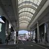 尾張国一の宮 真清田神社