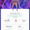 はじめてのEXレイドレポート!デオキシス アタックフォルム編!!