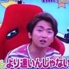 VS嵐〜「鈴木・・・鈴木さんじゃねぇわ」〜