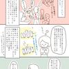 漫画【神戸・教師間いじめ】いじめの加害者にならないように