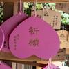 【犬山市】桃の形をした絵馬が楽しい桃太郎神社