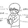 【週刊オルターブース】オルターブース唯一の東京社員、花岡さんインタビュー