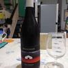 ワインを購入したときの話 -Woolshed 2018 Shiraz :Australia-