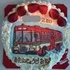 ホームメイドケーキ!デザインが最高の『IZUMIさんのケーキ』でバースデーケーキを注文してみました♪