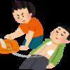 【AEDの使い方】と【心臓マッサージ】について