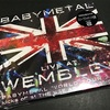 LIVE AT WEMBLEY / BABYMETAL  (2016)