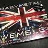 LIVE AT WEMBLEY / BABYMETAL  (2016)