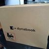 【販売】Toshiba Dynabook 業務用パソコン販売&セットアップ&最適化