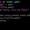 0からDiscordのダイスボットを作成する:その4