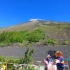 No.3752  富士登山例会