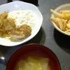 娘が作った夕食☆第2弾