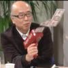 経済討論:世界経済の中の日本inチャンネル桜に出演しました
