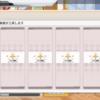 【アズレン】120レベリング