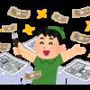 マンガでわかる本気で売れるためのヒロユキ流マンガ術 Kindle版 ラノベ作成にも役立つ良書!