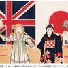 歴史の岐路〜タンカー防衛拒否で日米同盟は崩壊へ???