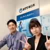 【ワイヤレスジャパン2018出展レポート】AI翻訳でインバウンド対策|NTT東日本オンラインセミナー