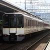 近鉄9020系 EE26 【その3】