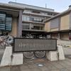 月会費不要・料金400円以下で使えるフィットネスジム!東京都の公共施設・府中市生涯学習センター|ワンコイントレーニング
