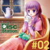 「DiscStation Re#2」の予約が始まったぞよ!