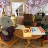 4月の村の方針と最近購入したミニチュア品