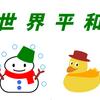 LaTeXで和文を斜体する話(1)