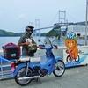 2021 8/11(水)の足跡②~(^^♪ 盆休み1日目 トライアルバイク編