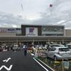 【堺新店ニュース】スーパー万代 上野芝店 見に行ってきました