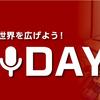 """「宅レコに挑戦!!」初心者DTMセミナー""""録音Day"""""""