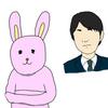 小室圭氏のアイアンハートが欲しい