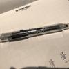 プラチナ万年筆 キュリダスをいち早く触ってきました(試筆も)