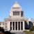 金融庁のICOに関する注意喚起や法律について