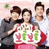イケメンラーメン店 ★2.5 (tvN 2011.10.31-12.20)